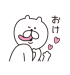 くまっちゃん3 恋しちゃったver(個別スタンプ:27)