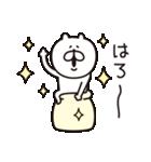 くまっちゃん3 恋しちゃったver(個別スタンプ:29)