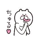 くまっちゃん3 恋しちゃったver(個別スタンプ:30)