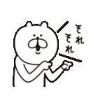くまっちゃん3 恋しちゃったver(個別スタンプ:31)