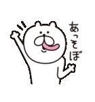 くまっちゃん3 恋しちゃったver(個別スタンプ:32)