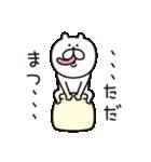 くまっちゃん3 恋しちゃったver(個別スタンプ:33)
