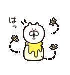 くまっちゃん3 恋しちゃったver(個別スタンプ:35)