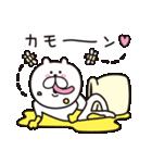 くまっちゃん3 恋しちゃったver(個別スタンプ:36)