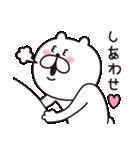 くまっちゃん3 恋しちゃったver(個別スタンプ:37)