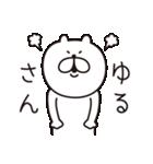くまっちゃん3 恋しちゃったver(個別スタンプ:39)