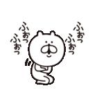 くまっちゃん3 恋しちゃったver(個別スタンプ:40)