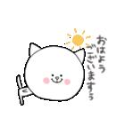 敬語な猫さん(個別スタンプ:01)