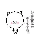 敬語な猫さん(個別スタンプ:02)