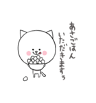 敬語な猫さん(個別スタンプ:03)