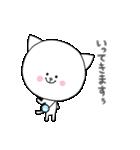 敬語な猫さん(個別スタンプ:04)