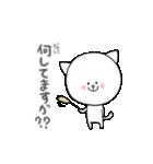 敬語な猫さん(個別スタンプ:05)