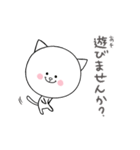 敬語な猫さん(個別スタンプ:06)