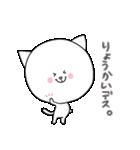 敬語な猫さん(個別スタンプ:07)