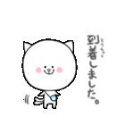 敬語な猫さん(個別スタンプ:08)