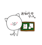 敬語な猫さん(個別スタンプ:09)