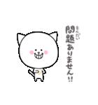 敬語な猫さん(個別スタンプ:10)