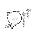 敬語な猫さん(個別スタンプ:11)