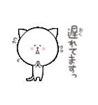 敬語な猫さん(個別スタンプ:12)