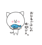 敬語な猫さん(個別スタンプ:13)