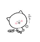 敬語な猫さん(個別スタンプ:14)