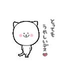 敬語な猫さん(個別スタンプ:15)