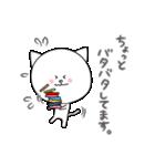 敬語な猫さん(個別スタンプ:16)