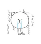 敬語な猫さん(個別スタンプ:17)