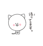敬語な猫さん(個別スタンプ:18)