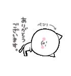 敬語な猫さん(個別スタンプ:19)