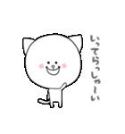 敬語な猫さん(個別スタンプ:22)