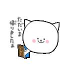 敬語な猫さん(個別スタンプ:23)