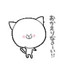 敬語な猫さん(個別スタンプ:24)
