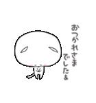 敬語な猫さん(個別スタンプ:25)