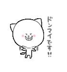 敬語な猫さん(個別スタンプ:26)