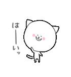 敬語な猫さん(個別スタンプ:27)