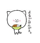 敬語な猫さん(個別スタンプ:28)