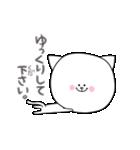 敬語な猫さん(個別スタンプ:29)