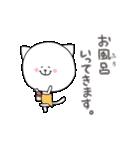 敬語な猫さん(個別スタンプ:30)