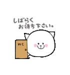 敬語な猫さん(個別スタンプ:31)