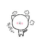 敬語な猫さん(個別スタンプ:33)
