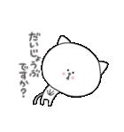 敬語な猫さん(個別スタンプ:34)