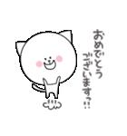 敬語な猫さん(個別スタンプ:35)