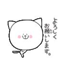 敬語な猫さん(個別スタンプ:36)