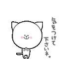 敬語な猫さん(個別スタンプ:37)