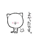 敬語な猫さん(個別スタンプ:38)