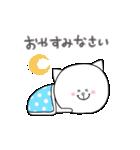 敬語な猫さん(個別スタンプ:39)