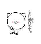 敬語な猫さん(個別スタンプ:40)