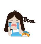 Maeka Poohna LIKE & Sellsuki(個別スタンプ:23)