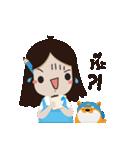 Maeka Poohna LIKE & Sellsuki(個別スタンプ:27)